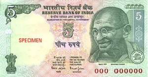 The 5 Rupee note