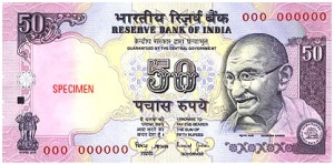 The 50 Rupee note