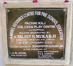 The Pachaikili Children's Play Centre opened in 2009.